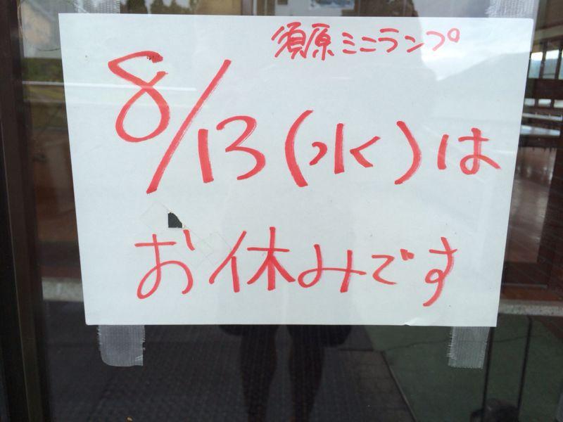 b0191919_22121398.jpg