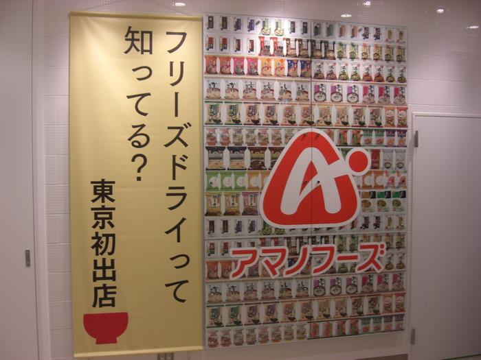 500円の味噌汁って飲めますか?2/2終~鯛の味噌汁編_b0081121_952940.jpg