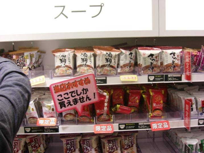 500円の味噌汁って飲めますか?2/2終~鯛の味噌汁編_b0081121_955085.jpg