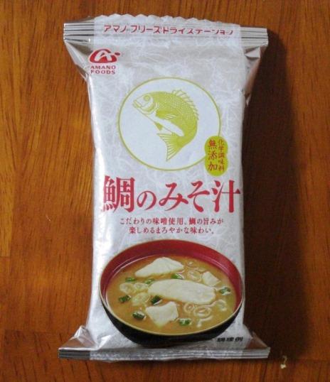500円の味噌汁って飲めますか?2/2終~鯛の味噌汁編_b0081121_96760.jpg