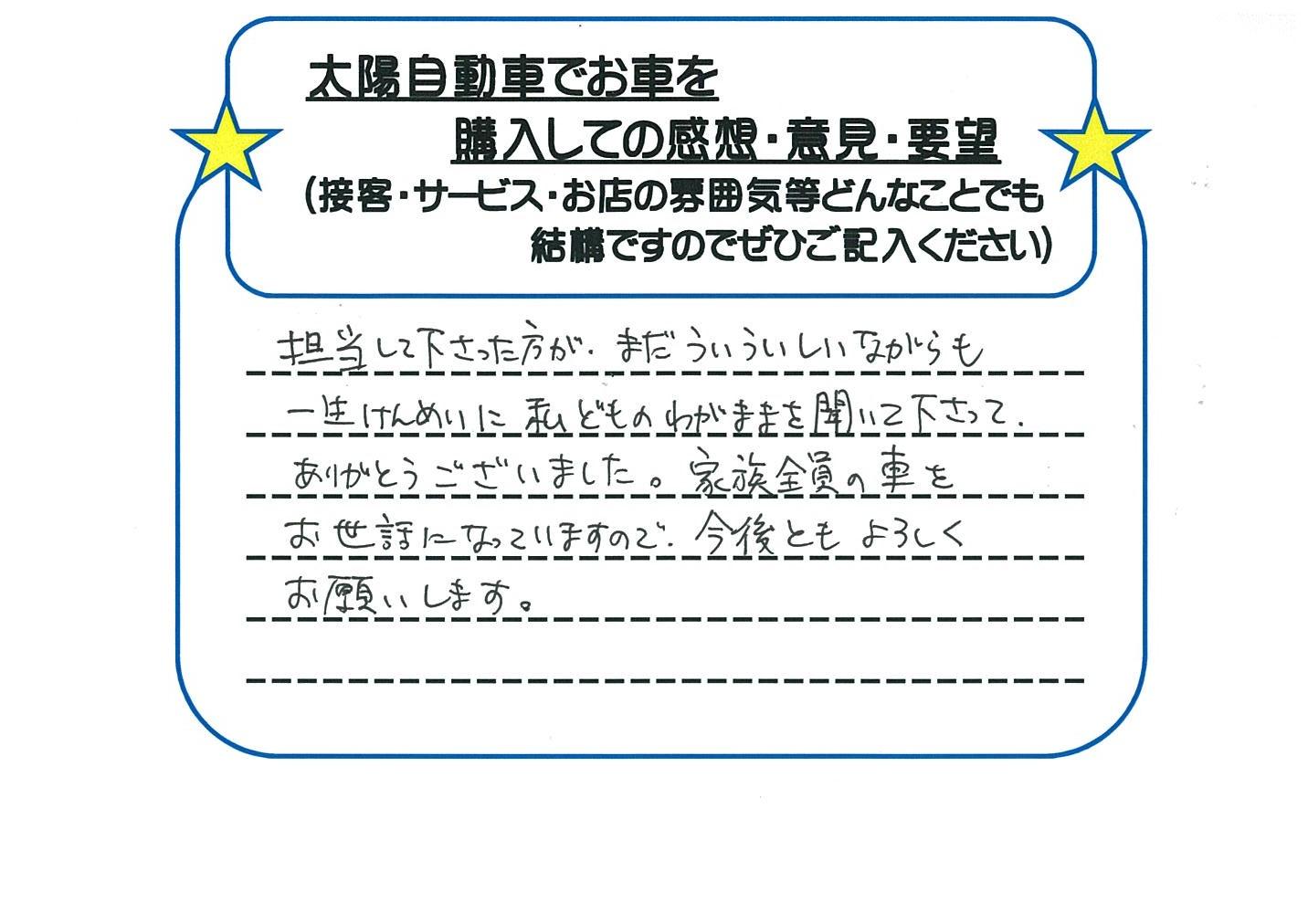 b0290122_1855394.jpg