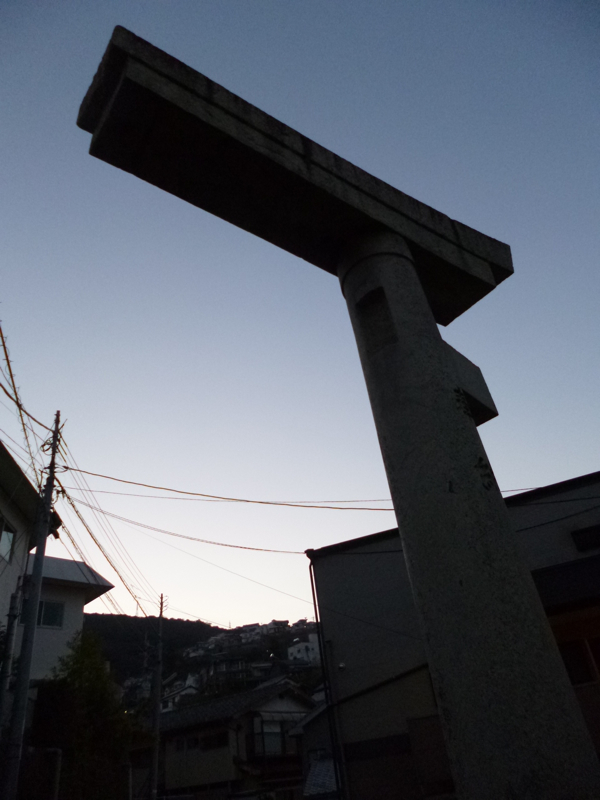 長崎の一本柱鳥居_c0004024_1230362.jpg