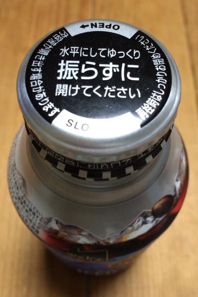 f0084133_2013421.jpg