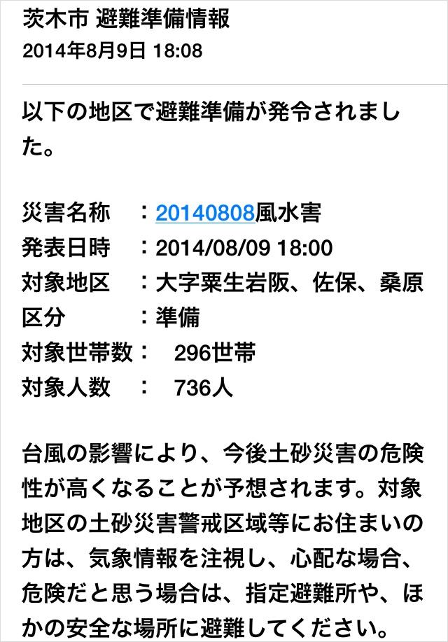 d0065835_18385932.jpg