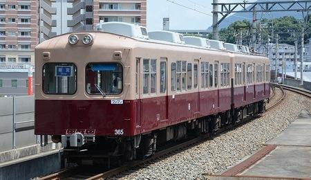 西日本鉄道貝塚線 モ315+ク365 +α_e0030537_14261072.jpg