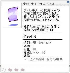 a0051043_0475668.jpg