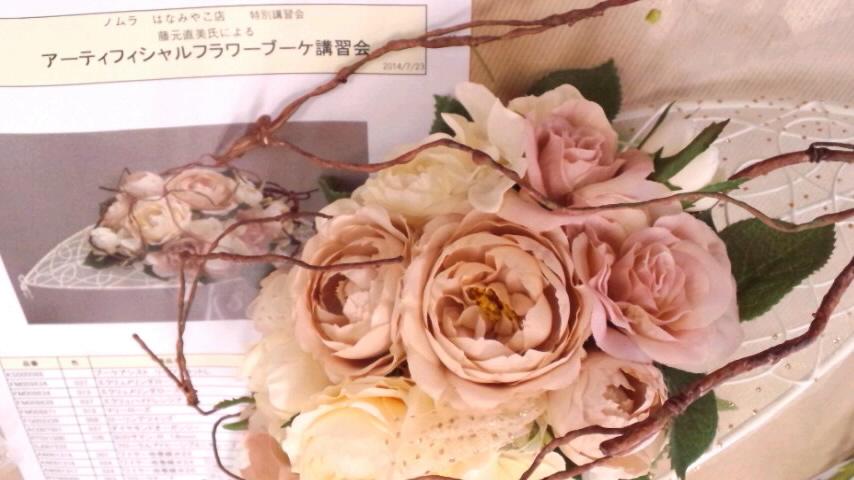f0141846_19273581.jpg