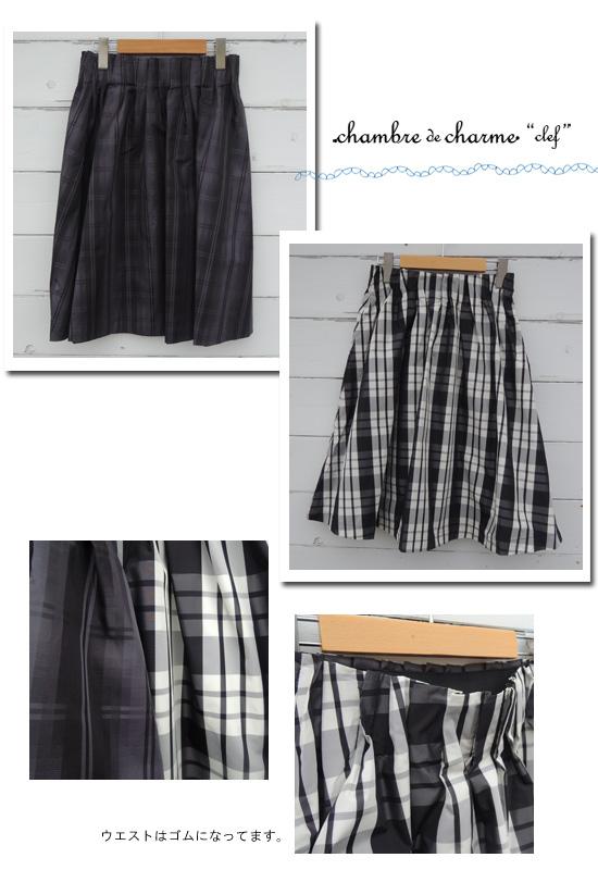 クラッチバッグとスカートが欲しい_c0156749_16282310.jpg