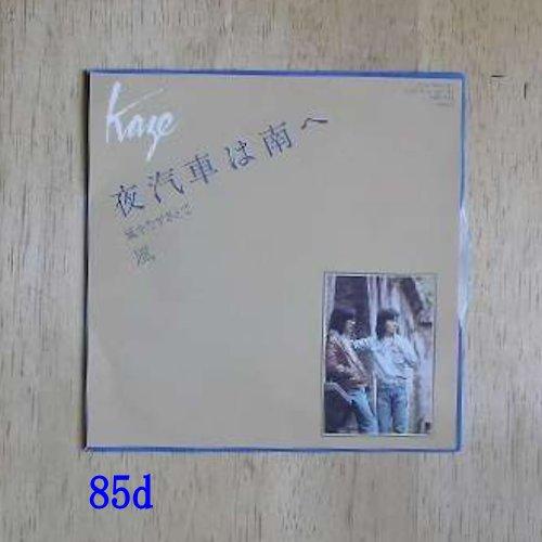 b0008058_16582053.jpg