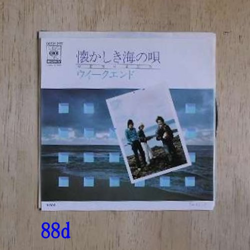 b0008058_16591135.jpg