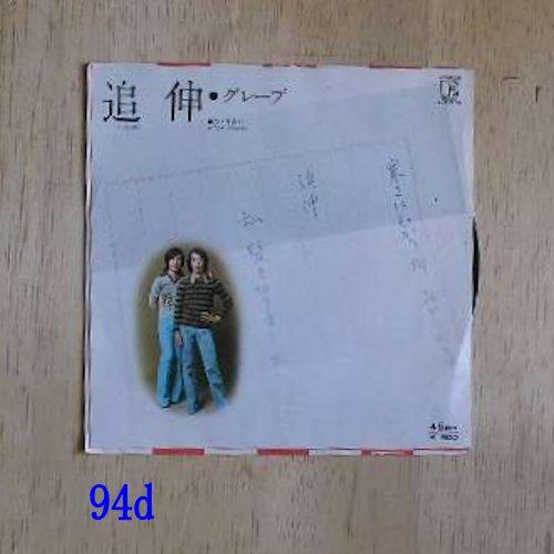 b0008058_1775680.jpg