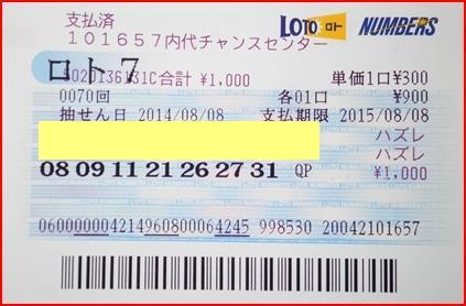 f0070359_20274666.jpg
