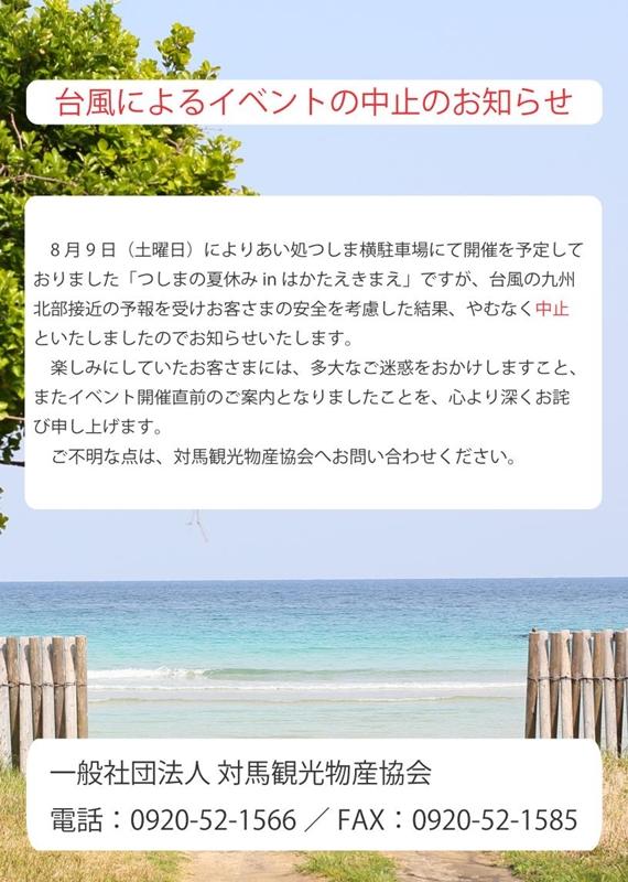 f0207669_16281934.jpg