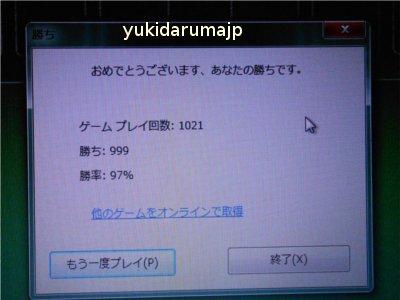 f0055380_19043527.jpg
