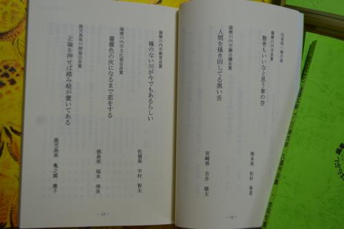 b0338781_09280592.jpg