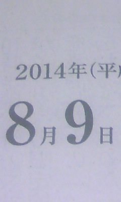 a0005484_20155074.jpg
