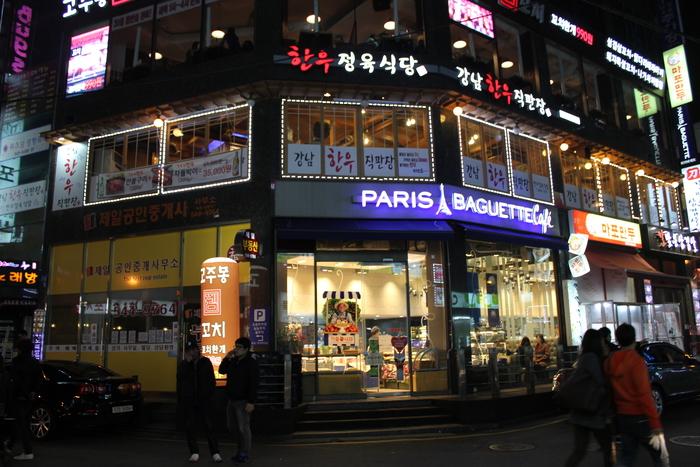ソウルの江南で韓牛焼肉_a0223786_1227402.jpg