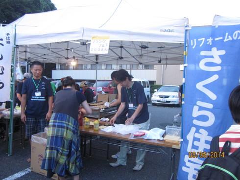 西鎌倉商店会夏祭り_e0190287_13175828.jpg