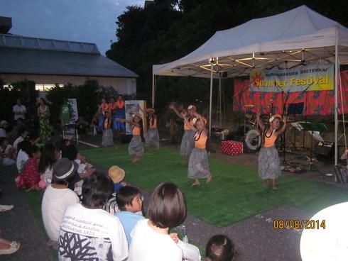 西鎌倉商店会夏祭り_e0190287_13204031.jpg