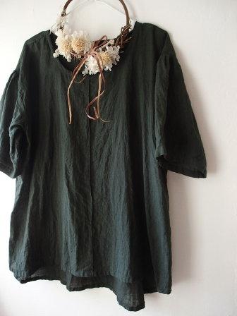 ** R*R 深緑色のリネン服 **_d0147488_18035396.jpg