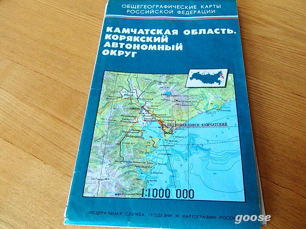 a0248991_10505517.jpg