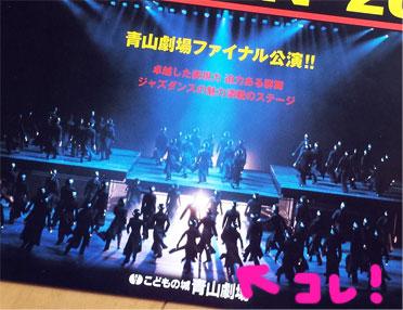 名倉スタジオへ…細胞が爆発していたあの頃? (と、お祭り)_d0224894_23493863.jpg