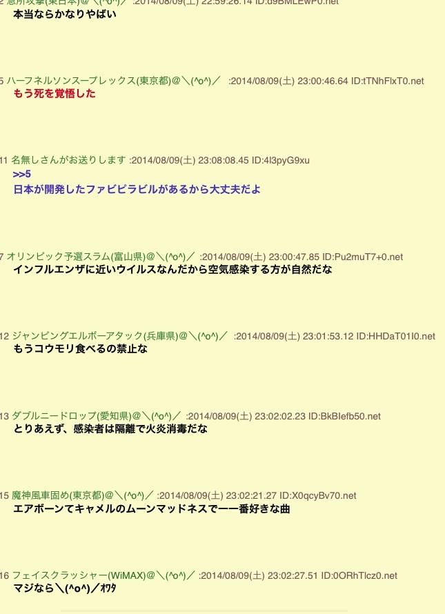 b0301400_12541216.jpg