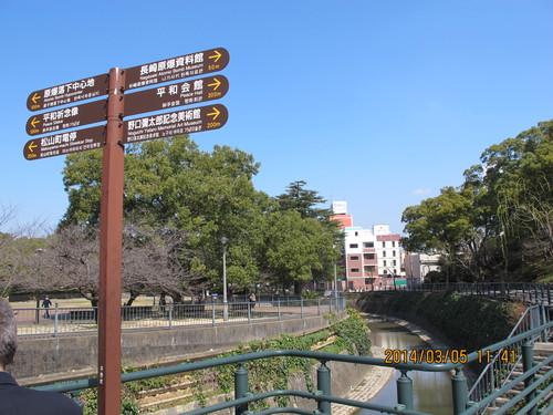 長崎 平和記念像・・・1_c0075701_19115092.jpg