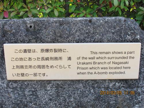 長崎 平和記念像・・・1_c0075701_19132720.jpg