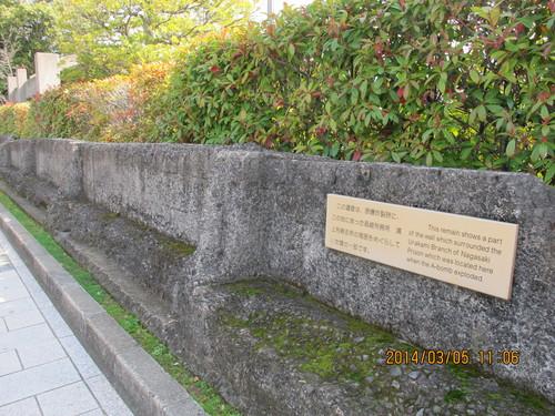 長崎 平和記念像・・・1_c0075701_19133575.jpg