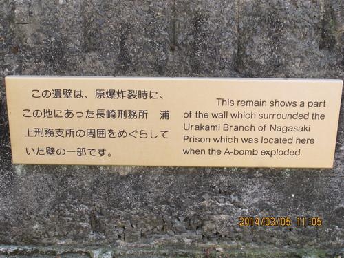 長崎 平和記念像・・・1_c0075701_19141523.jpg