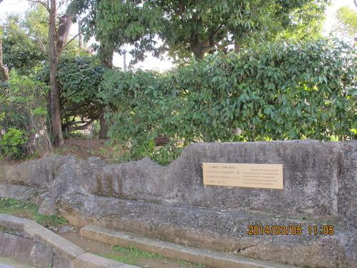 長崎 平和記念像・・・1_c0075701_19142459.jpg