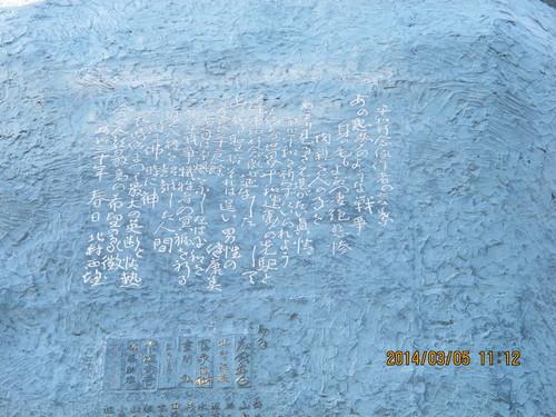 c0075701_19282873.jpg