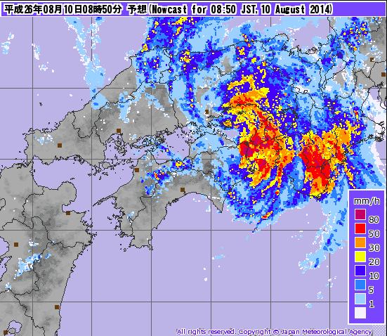 台風11号は四国から紀伊半島に攻撃目標変化中!:暴風雨にご注意を!グッドラック!_e0171614_84916100.png