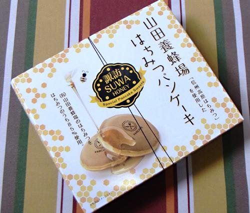 5A Quilt Topの「Psychomaster-SSH 2本目」が完成!!!!!_e0053731_1752575.jpg