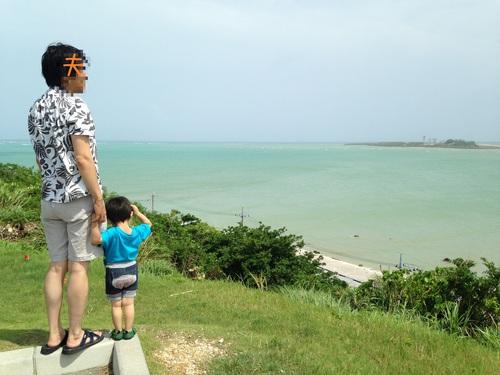 はじめての沖縄旅行2_a0267942_22373383.jpg