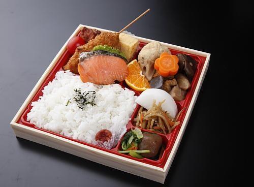 できたて館 惣菜工房 お弁当ご予約承ります!_c0141652_9584054.jpg