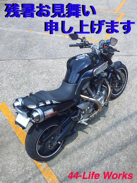 b0078754_224016.jpg