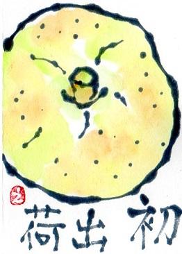 地元産の梨です_a0220570_991525.jpg
