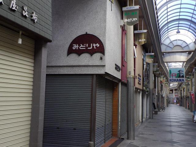 商店街より_c0001670_09140237.jpg
