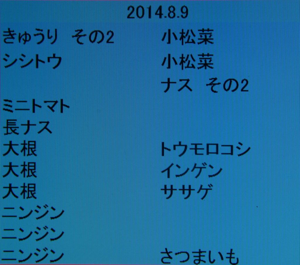 f0323171_07550179.jpg