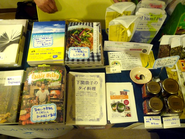 富山 : 「富がえりのレシピ」 トークセッション「100年カレー」 & 【美味しい世界旅行】物販ブース_e0152073_1456686.jpg