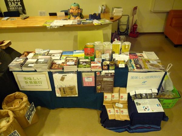 富山 : 「富がえりのレシピ」 トークセッション「100年カレー」 & 【美味しい世界旅行】物販ブース_e0152073_2501225.jpg