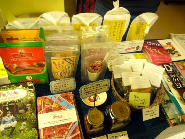 富山 : 「富がえりのレシピ」 トークセッション「100年カレー」 & 【美味しい世界旅行】物販ブース_e0152073_255120.jpg