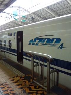 東京駅 駅弁屋 30品目バランス弁当_f0112873_11402965.jpg