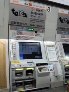 東京駅 駅弁屋 30品目バランス弁当_f0112873_12231531.jpg