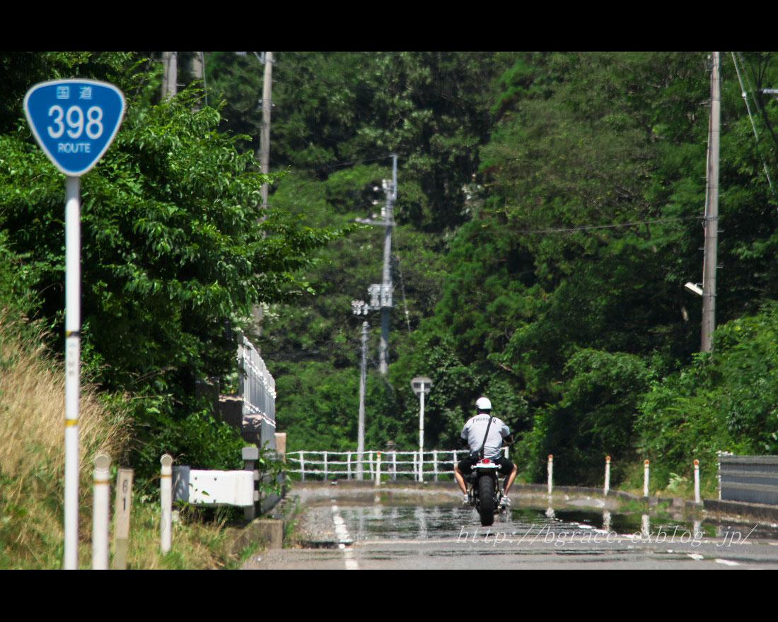 逃げ水とバイク_b0191074_11362378.jpg