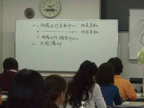 夏季講習会(その2)・ お盆休みのお知らせ_f0138875_10434766.jpg