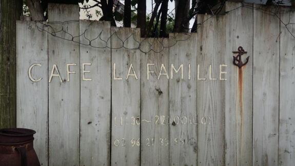 CAFE LA FAMILLE !_a0268377_15365500.jpg