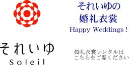 歓声と祝福に包まれた横浜Happy Night_b0098077_12513097.jpg